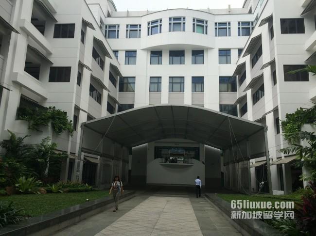 新加坡psb回国认证