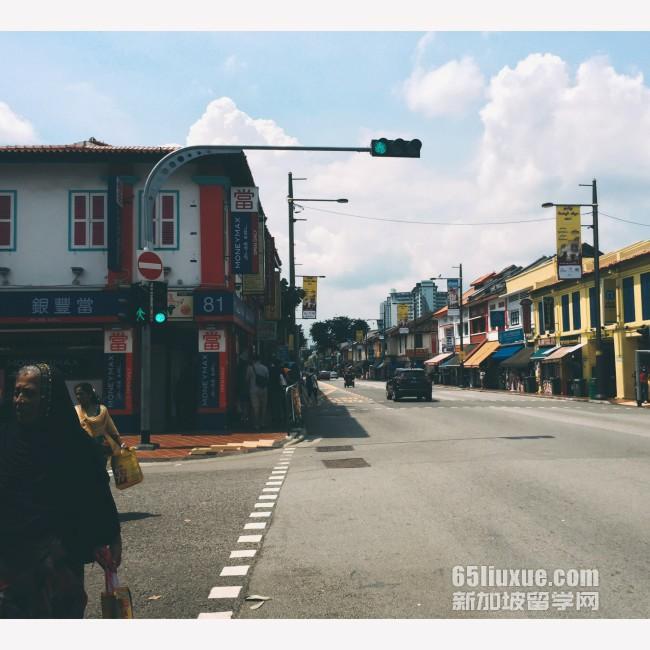 新加坡psb学历被认可吗