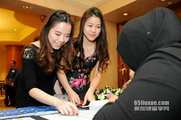 新加坡psb学院被认可吗