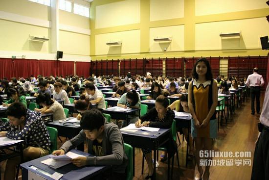 新加坡学校kaplan