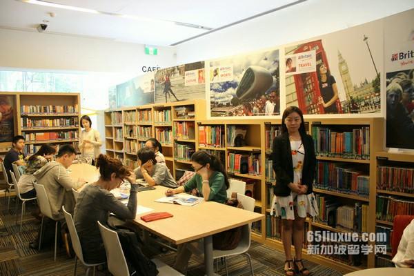 新加坡汉桥教育学院