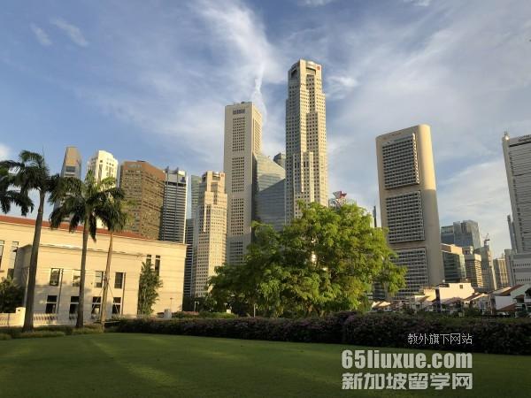 新加坡的大专教育怎么样
