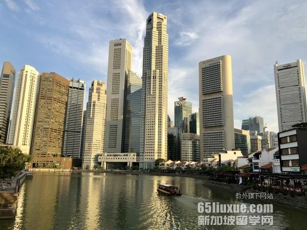 留学新加坡读旅游管理专业