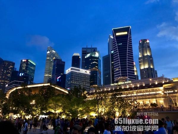 新加坡小学中学大学学费