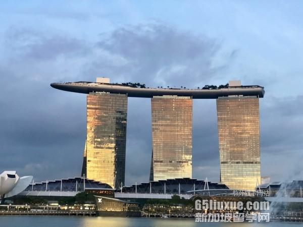 新加坡留学读研怎么样
