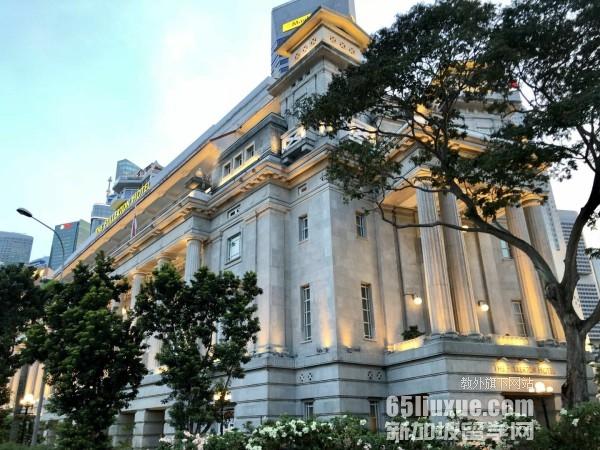 网上申请新加坡学生签证