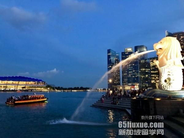 新加坡语言学校申请