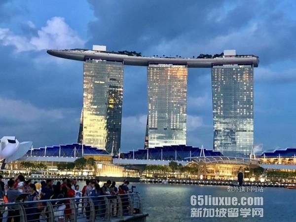 新加坡私立学校学历认证吗
