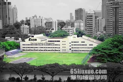 新加坡东亚管理学院可以认证了吗