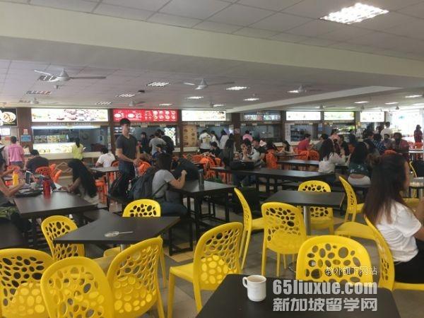 教外留学应邀访问澳洲詹姆斯库克大学新加坡校区
