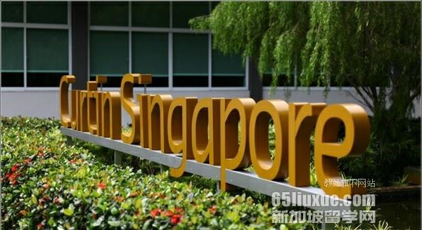 教外留�W邀�L��科廷大�W新加坡校�^