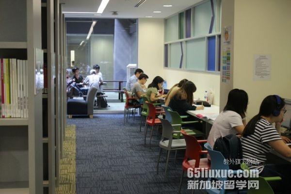 到新加坡读本科如何