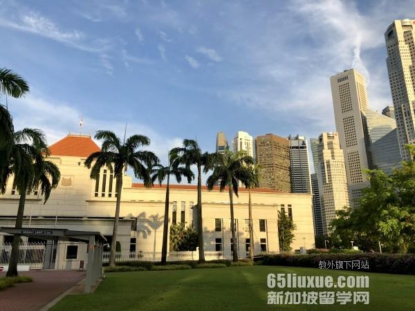 新加坡留学需要多少钱