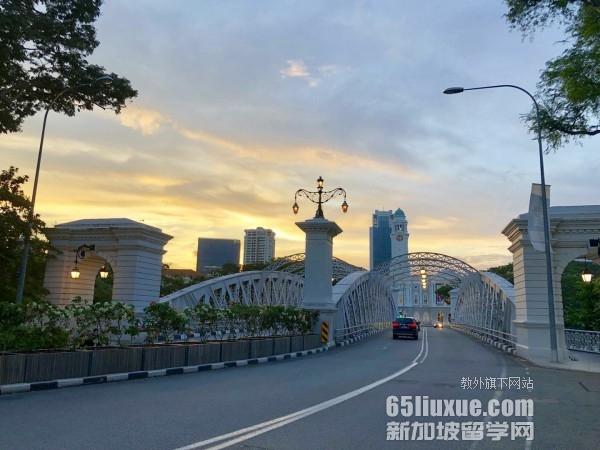 新加坡留学一年20万