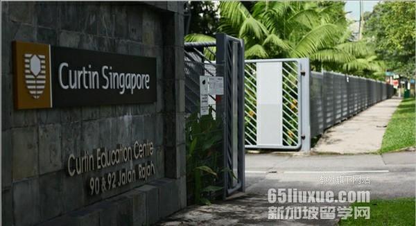 去新加坡留学文科硕士