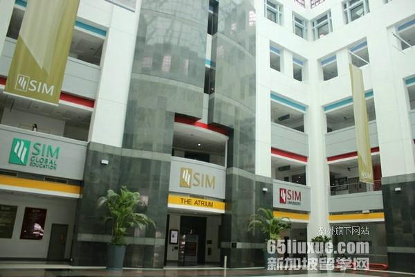 新加坡管理学院读研