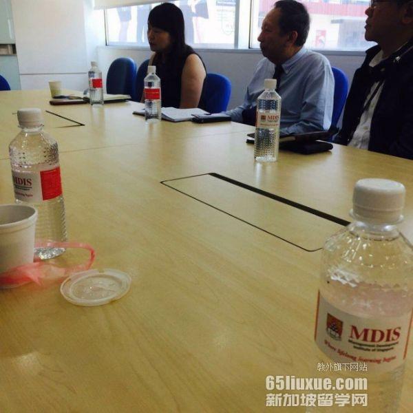 新加坡mdis学院语言课程
