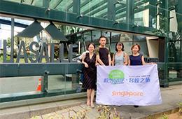 新加坡拉萨尔艺术学院