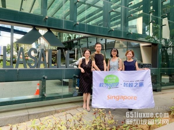 新加坡拉萨尔艺术学院中国认证吗