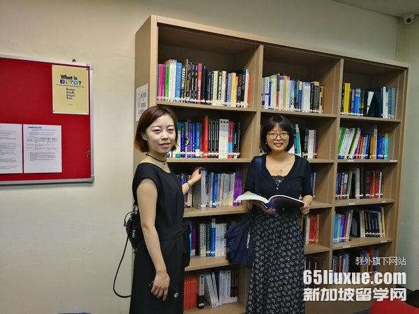 新加坡博����H教育�W院