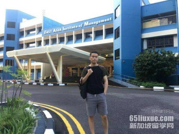 如何去新加坡读私立大学