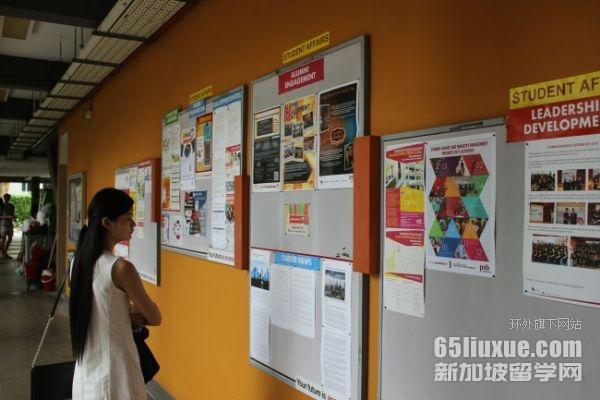 新加坡psb学院学费