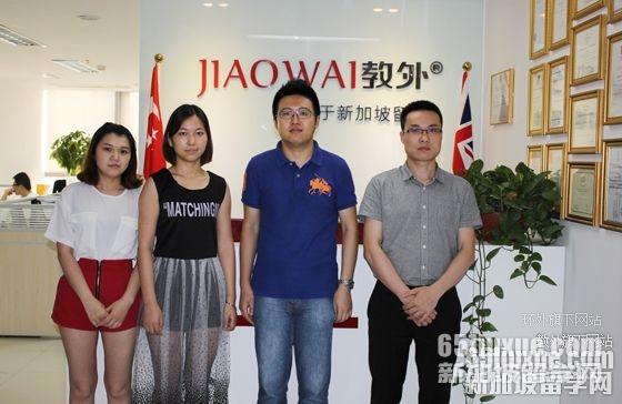 新加坡爱信国际学院授权委托教外留学为中方招生代表