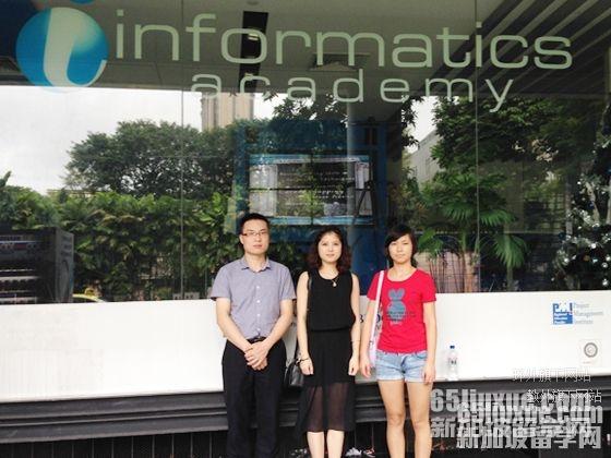新加坡英华美学院授权委托教外留学为中方招生代表