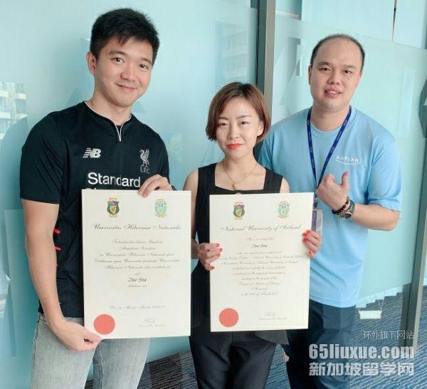 新加坡楷博高等教育学院专业