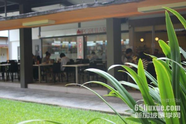 新加坡psb学院研究生专业