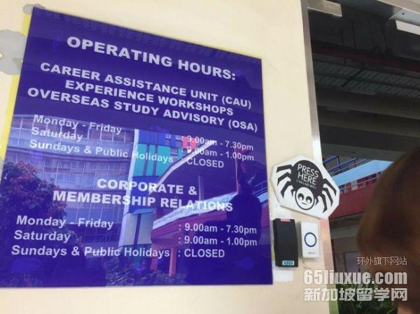 新加坡大学硕士费用