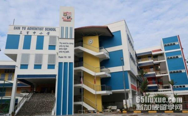 新加坡三育小学好小学暑假v小学图片