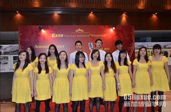 easb东亚管理学院学费
