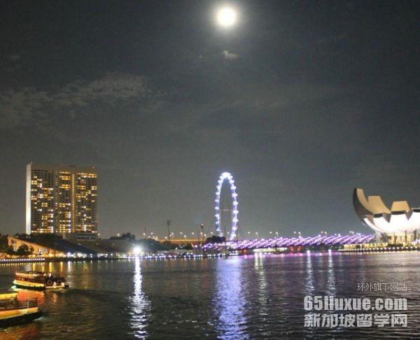 新加坡�W生宿舍