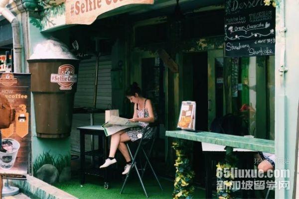 新加坡读研每年费用多少