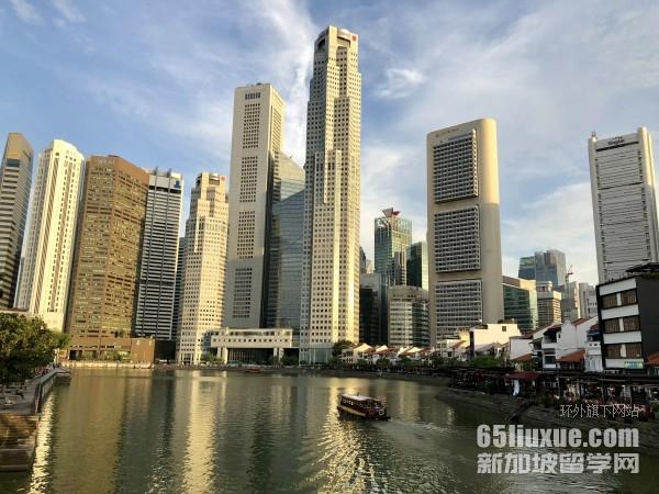 新加坡读大学一年需要多少钱