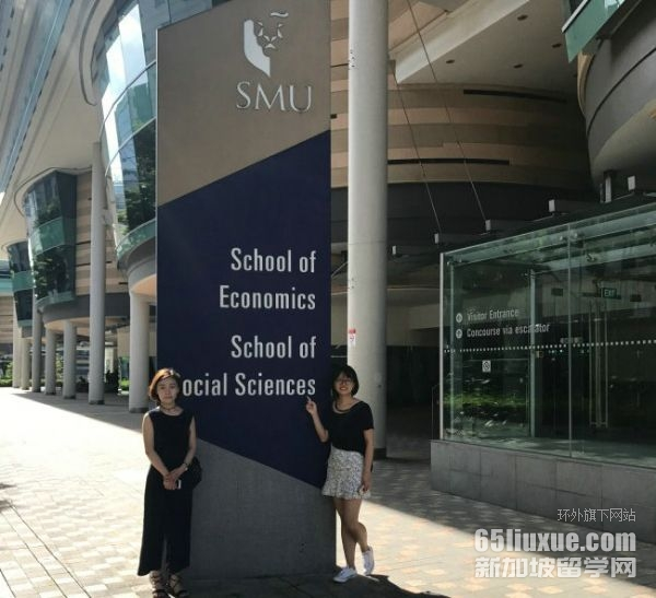 新加坡大学留学