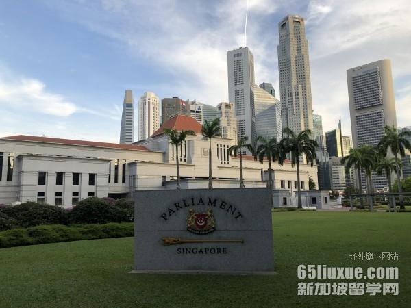 二本新加坡读研