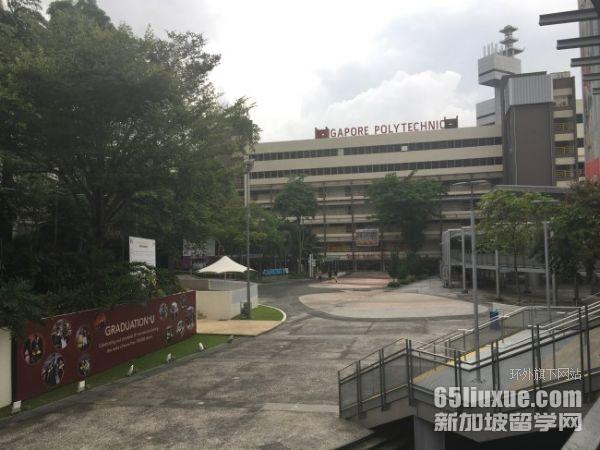 高一�W生怎�由暾�新加坡理工�W院