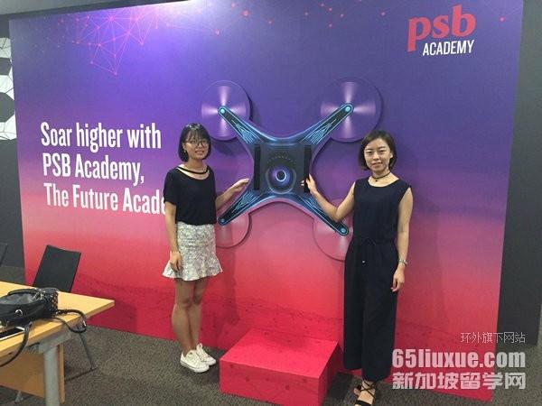 新加坡psb学院有学生宿舍吗