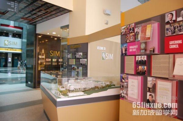 新加坡SIM需要高考成绩吗