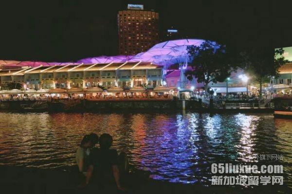 新加坡每年留学费用