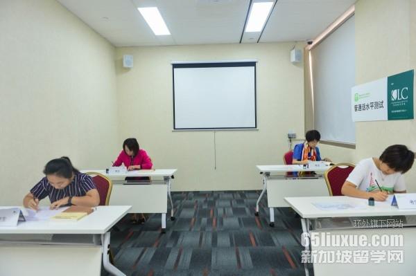 新加坡智源学院学费