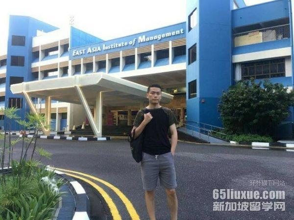 申请新加坡东亚管理学院没有雅思怎么办