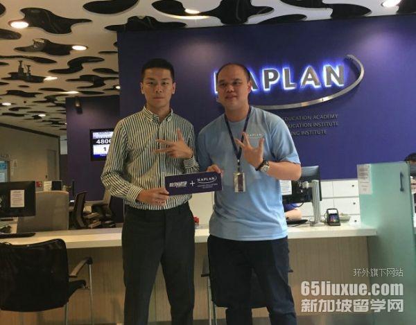 新加坡kaplan大学中国承认吗