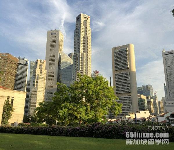新加坡大学学费生活费多少
