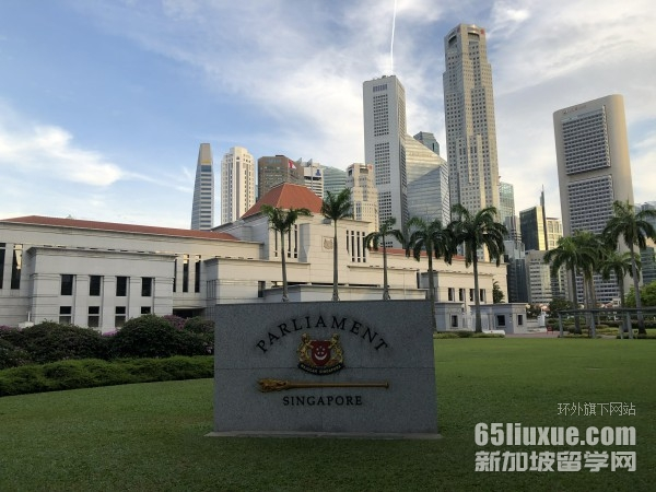 留学新加坡企业管理专业申请