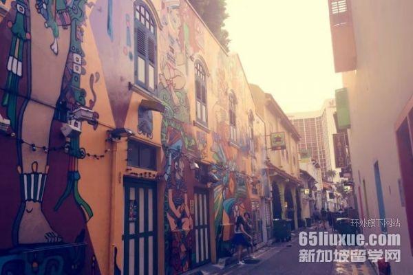 新加坡研究生留学就业
