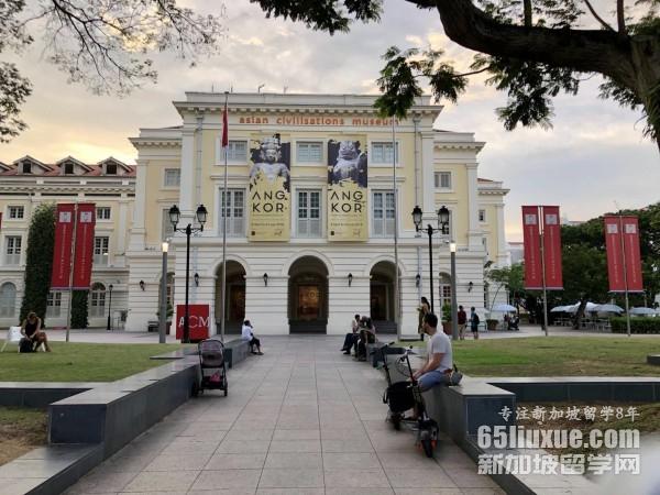 新加坡私立大学读硕士