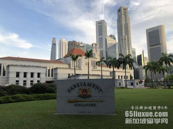 新加坡读高中怎样